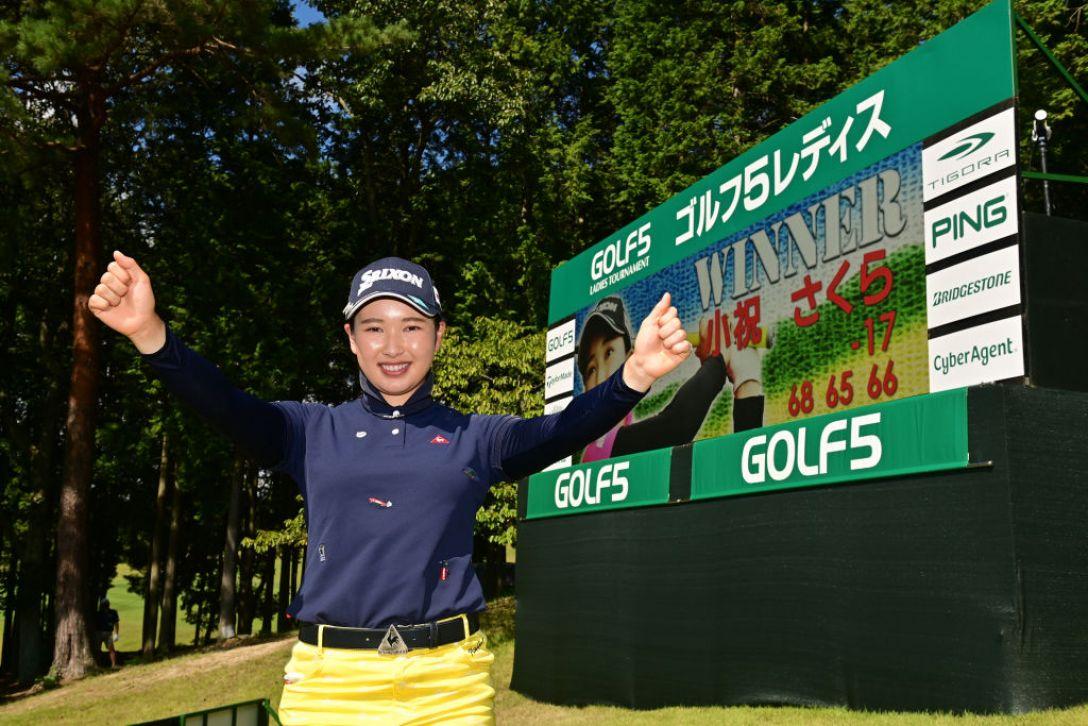 ゴルフ5レディス プロゴルフトーナメント 最終日 小祝さくら <Photo:Atsushi Tomura/Getty Images>