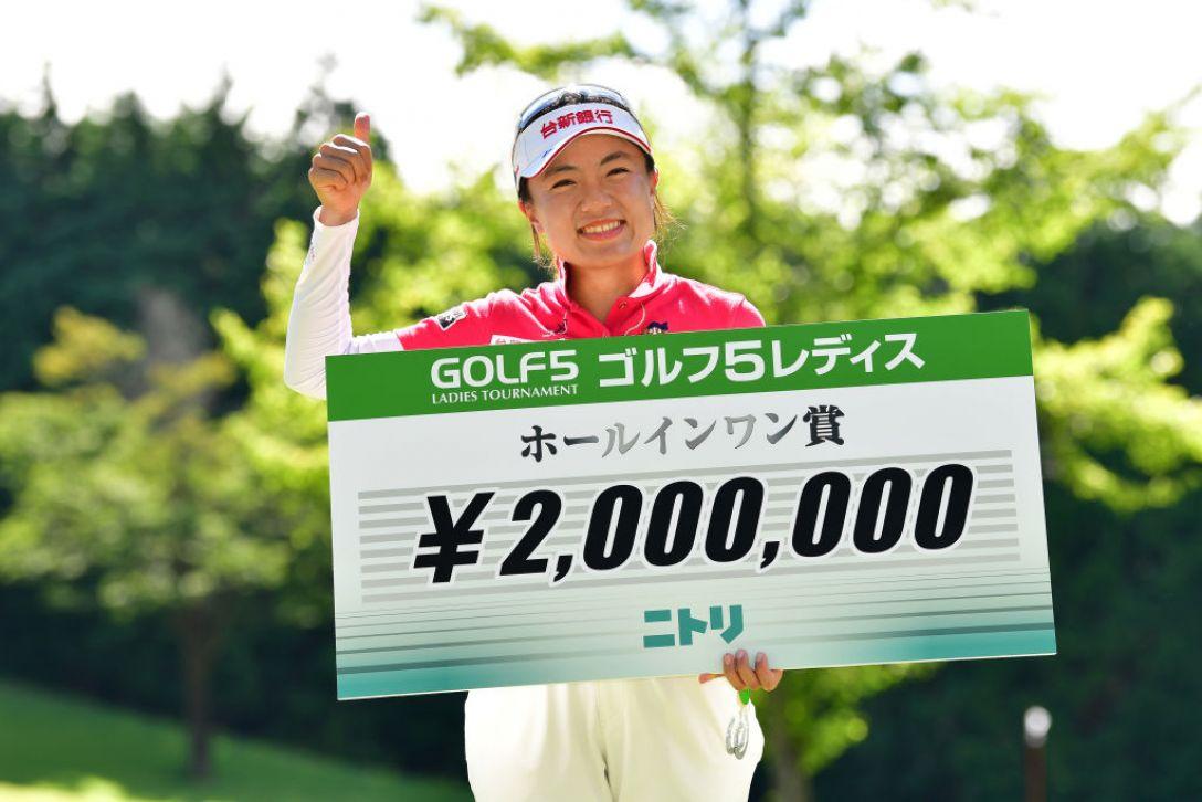 ゴルフ5レディス プロゴルフトーナメント 最終日 サイペイイン <Photo:Atsushi Tomura/Getty Images>