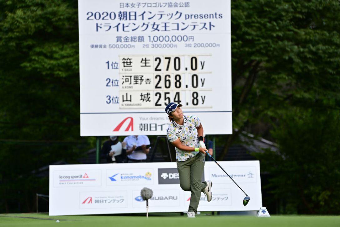 第51回デサントレディース東海クラシック 第2日 穴井詩 <Photo:Atsushi Tomura/Getty Images>