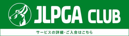 JLPGA CULB