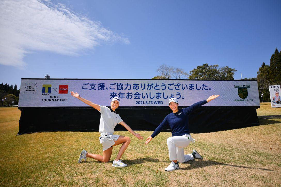 「Tポイント×ENEOS ゴルフトーナメント」指定練習日 木戸愛、渋野日向子