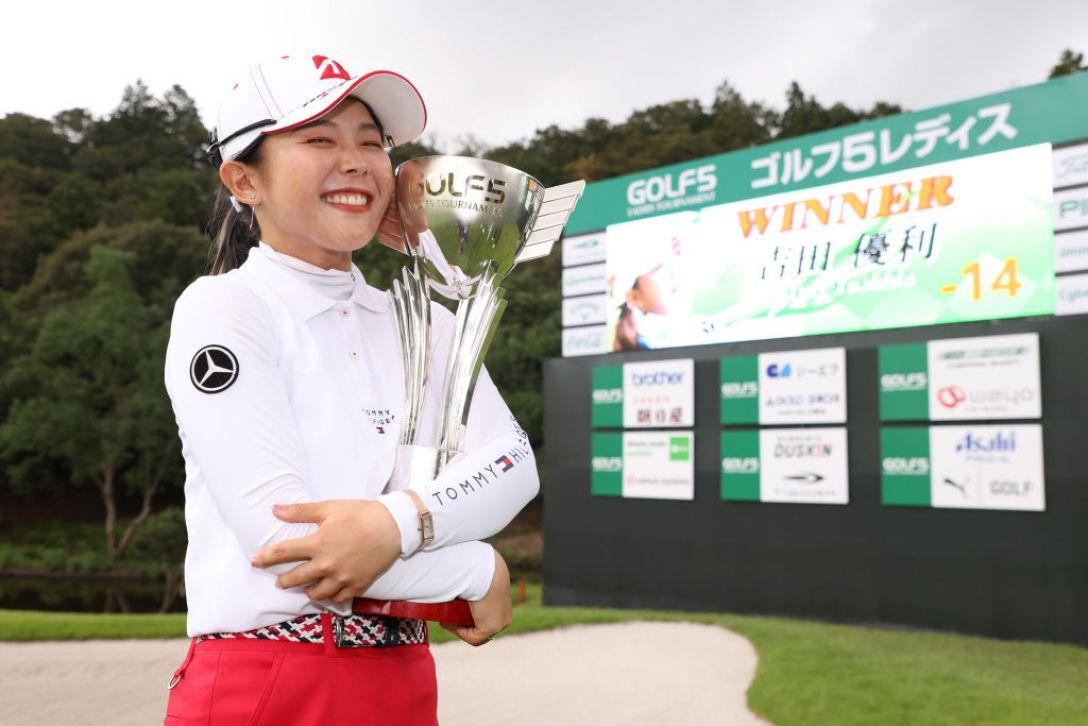 ゴルフ5レディス プロゴルフトーナメント 最終日 吉田優利 <Photo:Atsushi Tomura/Getty Images>