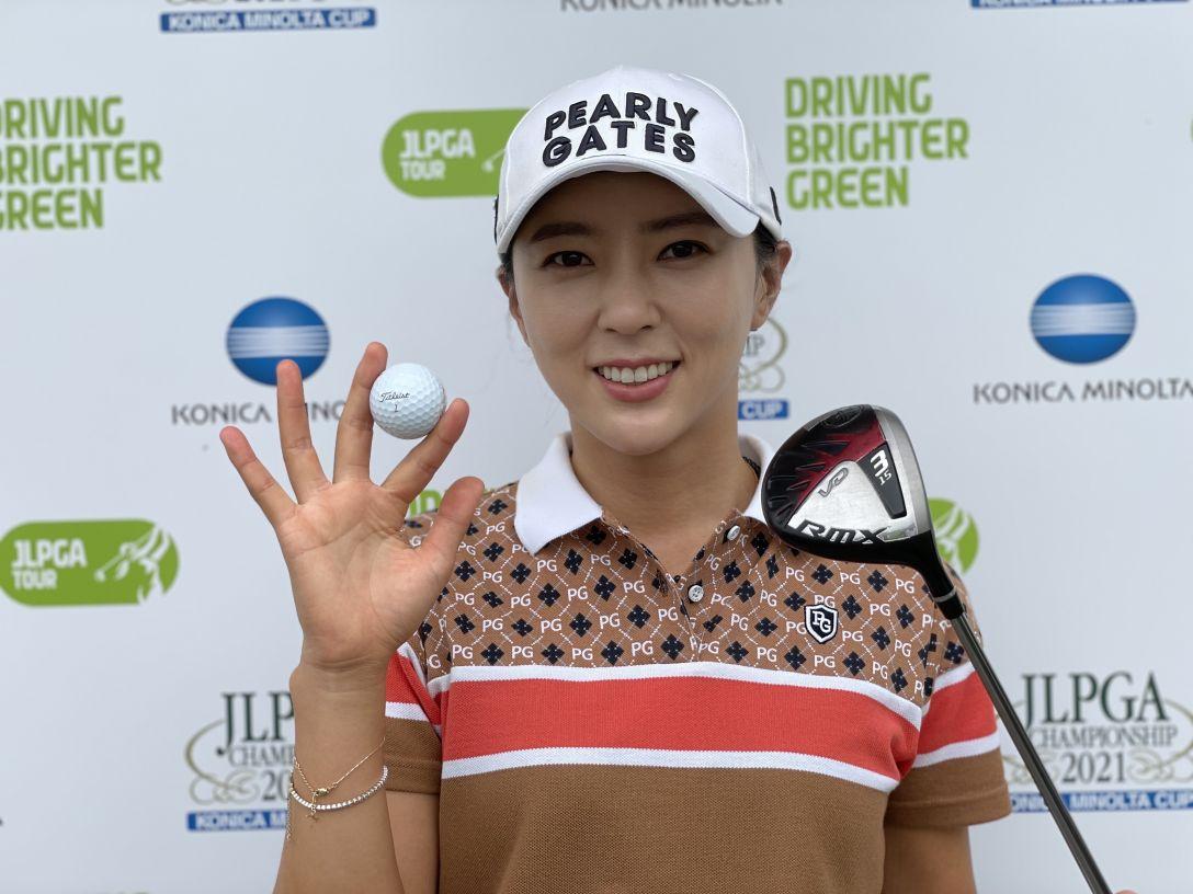 日本女子プロゴルフ選手権大会コニカミノルタ杯 最終日 ユンチェヨン