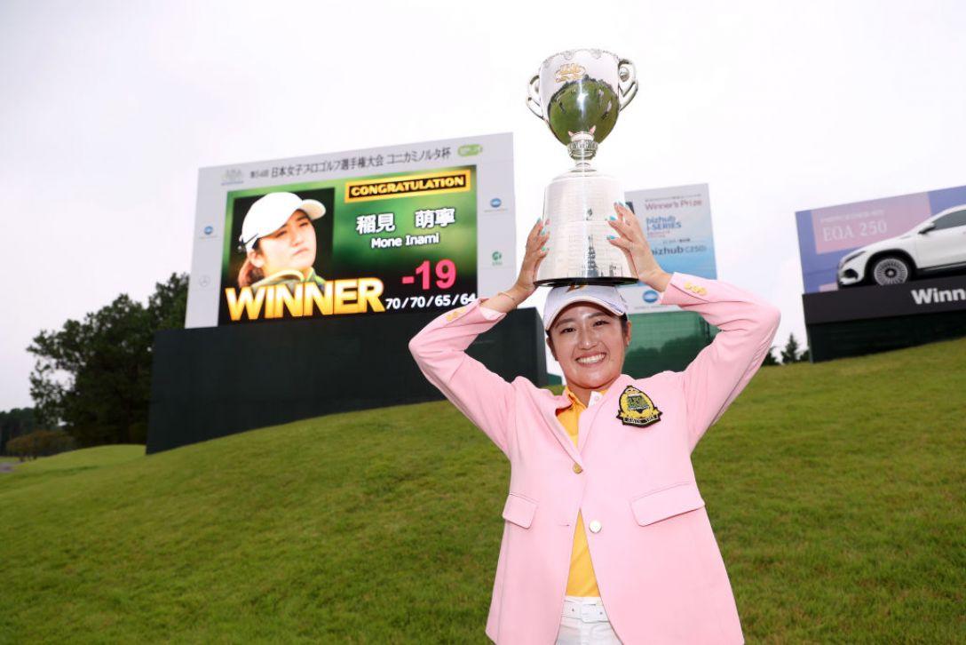 日本女子プロゴルフ選手権大会コニカミノルタ杯 最終日 稲見萌寧 <Photo:Atsushi Tomura/Getty Images>