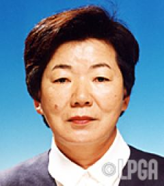 Kayoko Suzuki