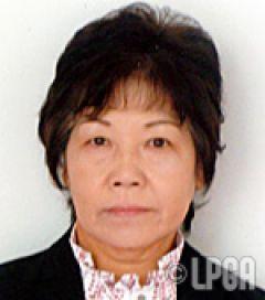 藤塚 喜久子