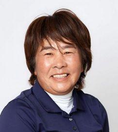 渕 久美子