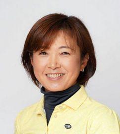 三井 美智子