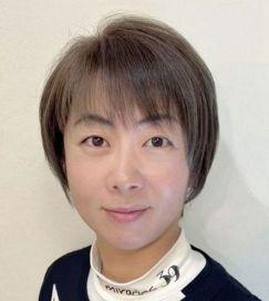 福田 桂子