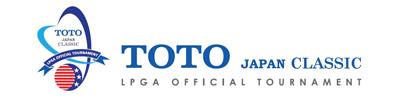 TOTOジャパンクラシック