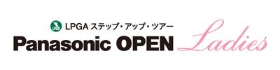 パナソニックオープンレディース