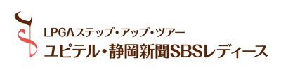 ユピテル・静岡新聞SBSレディース