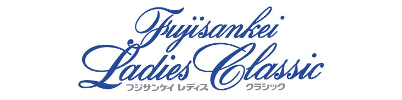 38th フジサンケイレディスクラシック