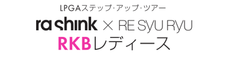 rashink×RE SYU RYU/RKBレディース