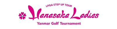 Hanasaka Ladies Yanmar Golf Tournament