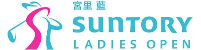 Ai Miyazato Suntory Ladies Open Golf Tournament