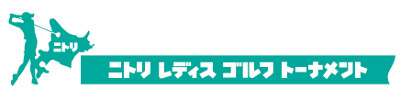 Nitori Ladies Golf Tournament