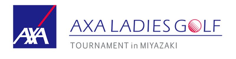 第8回アクサレディスゴルフトーナメント in MIYAZAKI