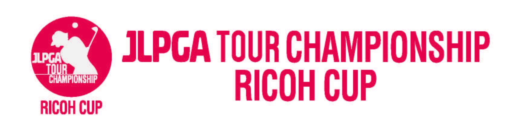 JLPGA Tour Championship Ricoh Cup