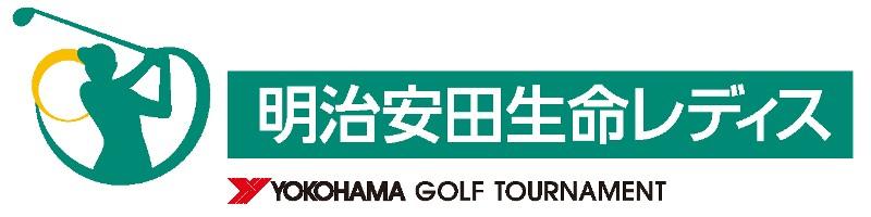 MEIJI YASUDA LIFE INSURANCE LADIES YOKOHAMA TIRE GOLF TOURNAMENT